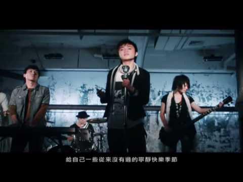 蘇打綠 sodagreen -【小宇宙】Official Music Video