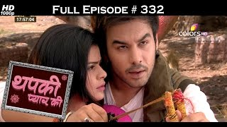 Thapki Pyar Ki - 28th May 2016 - थपकी प्यार की - Full Episode (HD)