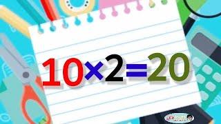 أسهل و أفضل طريقة لتعليم جدول الضرب رقم 10 للأطفال-جدول الضرب رقم 10 للأطفال-تعليم عملية الضرب