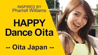 HAPPY ダンス 大分バージョンです! Special Thanks to Pharrell Willia...