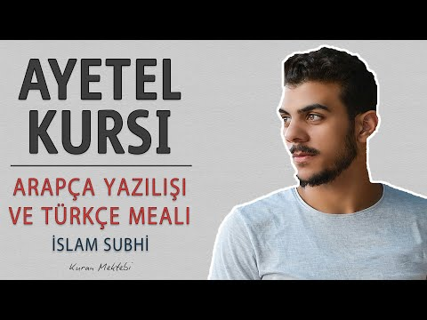 Ayetel Kursi İslam Subhi arapça okunuşu ve anlamı