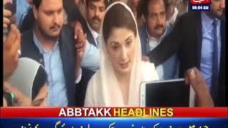AbbTakk Headlines – 06 AM – 27 June 2019