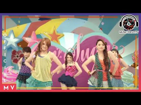 Candy Mafia - Low Sugar [Official MV]