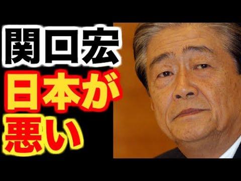 【サンデーモーニング】関口氏「日本チームに悪いところがあった」