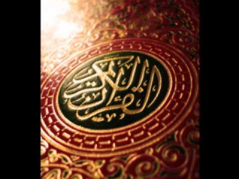 Abdussamed - Fatiha Bakara Wonderful Quran Recitation (1)