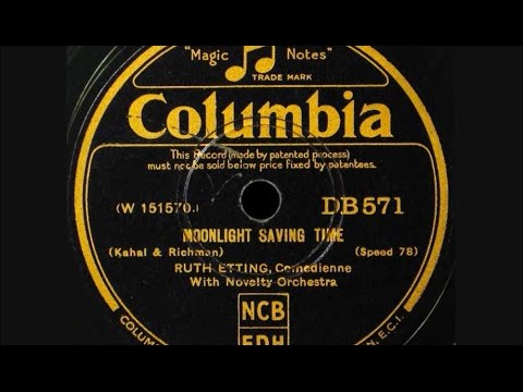 "Ruth Etting - ""Moonlight Saving Time"" 1931"