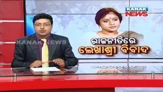 Lekhasri Samantsinghar Controversial Remark Over 'Odisha Sex Workers'