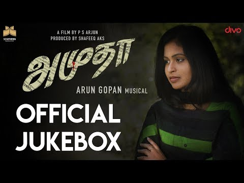 Amutha - Official Jukebox | Arun Gopan |...