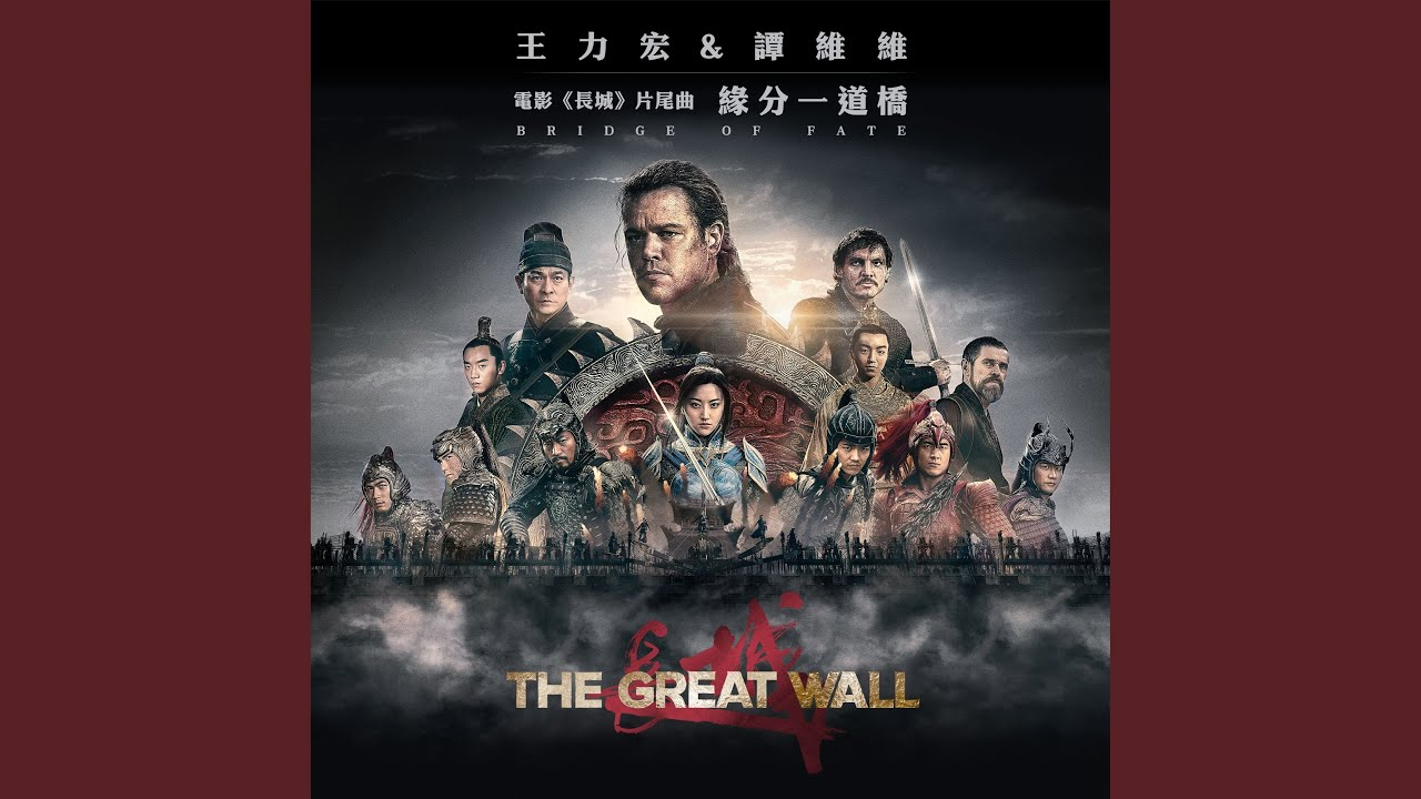 is the ending of the wall by Beyond its practical purposes, the psychological impact of the wall must have been tremendous for nearly three centuries, until the end of roman rule in britain in 410, hadrian's wall was the.