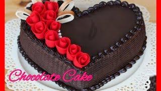 কেক ||  chocolate cake ||  How to make cake ||  Easy birthday cake ||  সহজ পদ্ধতিতে লেয়ার কেক