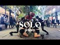 KPOP IN PUBLIC CHALLENGE JENNIE _ SOLO Dance Cover by DAZZLING from Taiwan