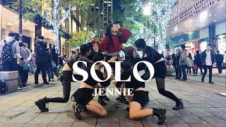 [KPOP IN PUBLIC CHALLENGE] JENNIE _ 'SOLO' Dance Cover by DAZZLING from Taiwan