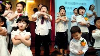 2012.05.13 大坪林教會兒童獻唱詩歌-賜福與你