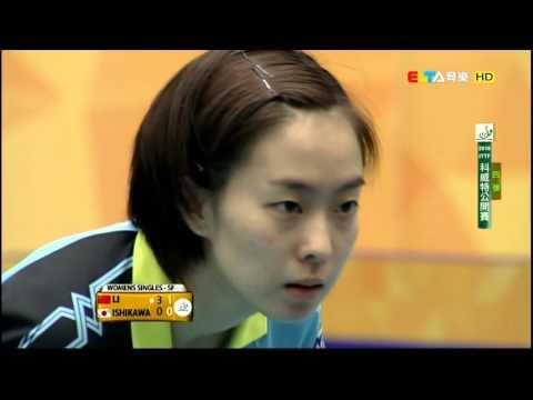 2016 Kuwait Open (WS-SF1) LI Xiaoxia - ISHIKAWA Kasumi [HD] [Full Match/Chinese]