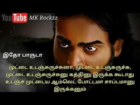 Vijay Sethupathi Dialogue | Whatsapp Status | Vijay Sethupathi Speech | Whatsapp Lyrics Status