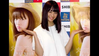 女優の大友花恋(18)が11日、都内で行われた自身の4月始まりカレ...