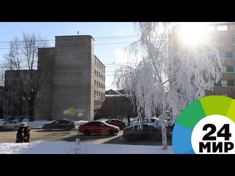 Холоднее, чем в Антарктиде: в Астане из-за морозов заработал оперативный штаб - МИР 24