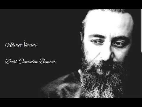 Ahmet İhvani - Dost Cemalin Benzer