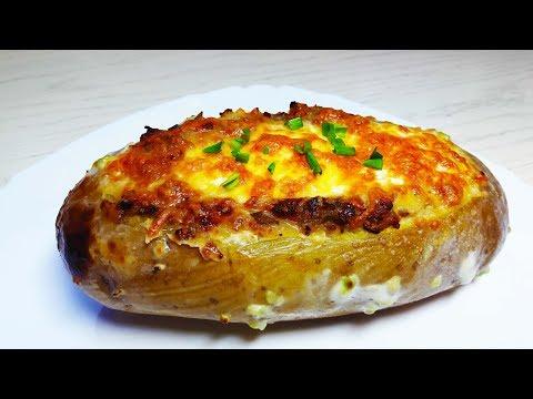 Фаршированная картошка / картошка в духовке