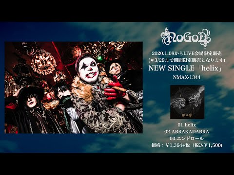 NoGoD/New single「helix」Trailer 2020.1.8 Release!!