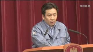 枝野官房長官会見 放射能が大気に thumbnail