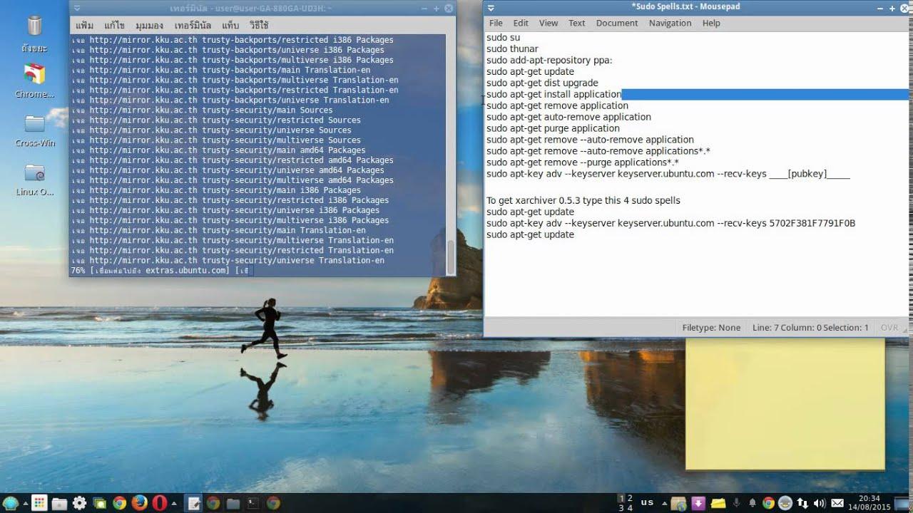 Install Xarchiver 0 5 3 for my Xubuntu 14 04 1