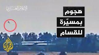 شاهد| طائرة مسيّرة انتحارية لكتائب القسام تهاجم مصنعا إسرائيليا للكيميائيات