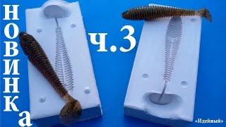 видео как сделать опалубку для полукруглого крыльца