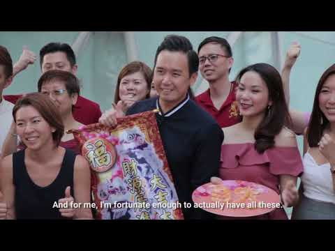 Highlights - Ron Lim Division   2018 Chinese New Year Dinner