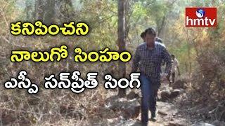 మానవత్వం చాటుకుంటున్న నాగర్కర్నూలు జిల్లా పోలీస్లు..! hmtv Special Story | Telugu News