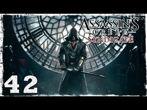 Смотреть прохождение игры [Xbox One] Assassin's Creed Syndicate. #42: Похищение на похоронах.