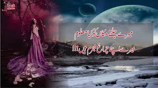 Heart Touching Poetry || 2 Lines Poetry|| Poetry In Urdu|| Poetry In Hindi || Poetry With Voice||