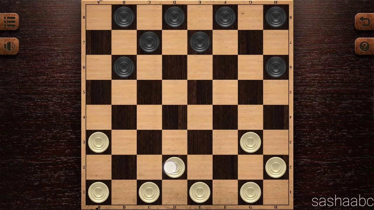 Реалистичный симулятор шахмат игра королей скачать