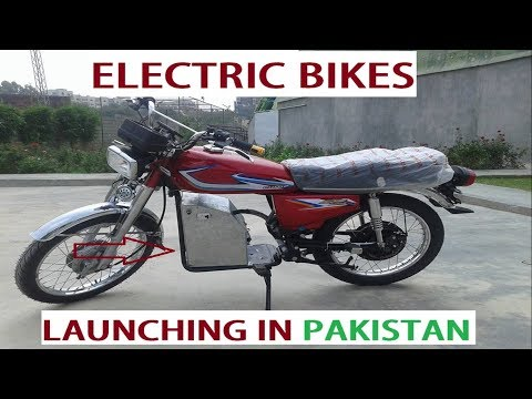 Electric Bikes launched in Pakistan| Specs | Price