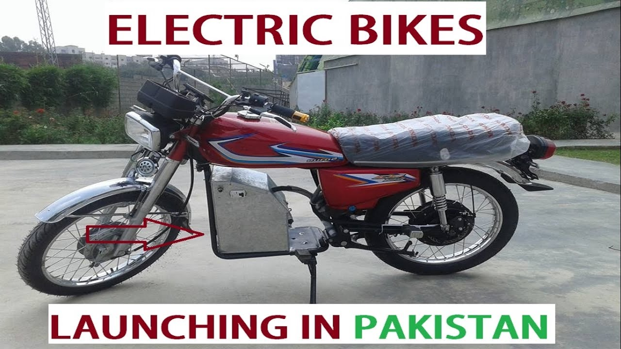 Electric Bikes Launched In Pakistan Specs Price Youtube