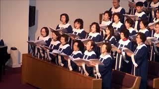 1210cmc 사랑 세리토스선교교회 할렐루야찬양대 2017  12  10