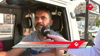 طوابير و أزمة البنزين في سوريا إلى أين ؟  والمعنيون ينفون وجود الأزمة