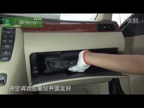 How To Replace Cabin Filter On Crown Toyota Youtube