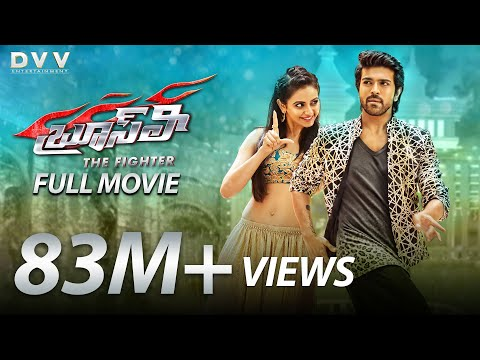 Bruce Lee The Fighter Telugu Full Movie - Ram Charan, Rakul