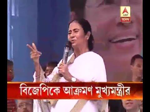 CM Mamata Banerjee again attacks BJP on Durga Idol Immersion issue