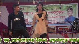 Jani na kon parai - Stage Dance Video Song HD