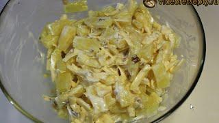 Салат с ананасами / Salad with pineapple | Видео Рецепт
