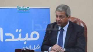 خالد عبد العزيز لـ«مبتدا»: ملعب شرم الشيخ فخر للرياضة المصرية