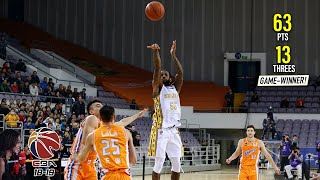 Pierre Jackson 63 Pts Full Highlights vs 上海 (11.11.18) 13 Threes + Game Winner [1080p]