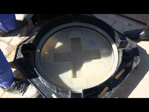 GRP Provision in the Manhole Frame.