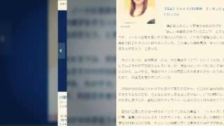 川栄李奈おバカキャラ一転 女優では高い「偏差値」 日刊スポーツ 3月18...
