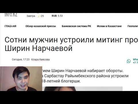 В Казахстане сотни мужчин митингуют