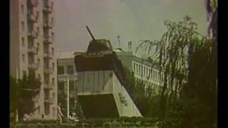 Ростов-город Ростов-Дон (1974)