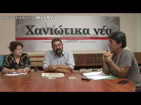 Μαρία Γαυγιωτάκη - Φώτης Ρηγανάκος: Υποψήφιοι Βουλευτές Χανίων ΚΚΕ