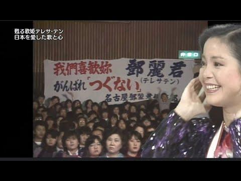 2020 有線 大賞 真田ナオキ『第62回輝く!日本レコード大賞』最優秀新人賞獲得